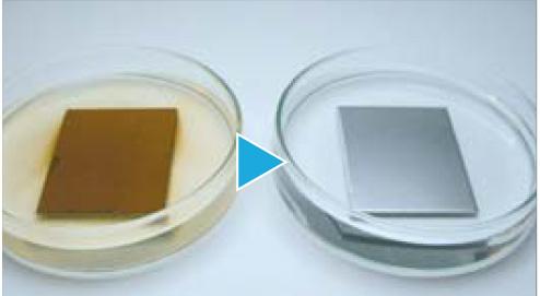 広島で販売・購入【スーパーアルカリイオン水】 鉄の防錆試験の様子